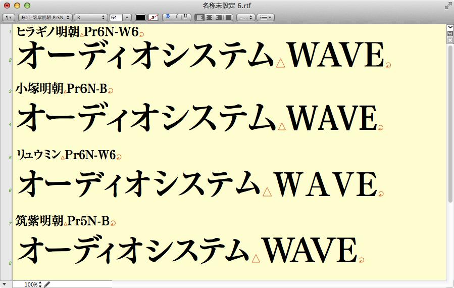 f:id:works014:20141105162618j:image:w530