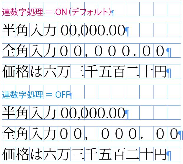 f:id:works014:20150113100658j:image:w530