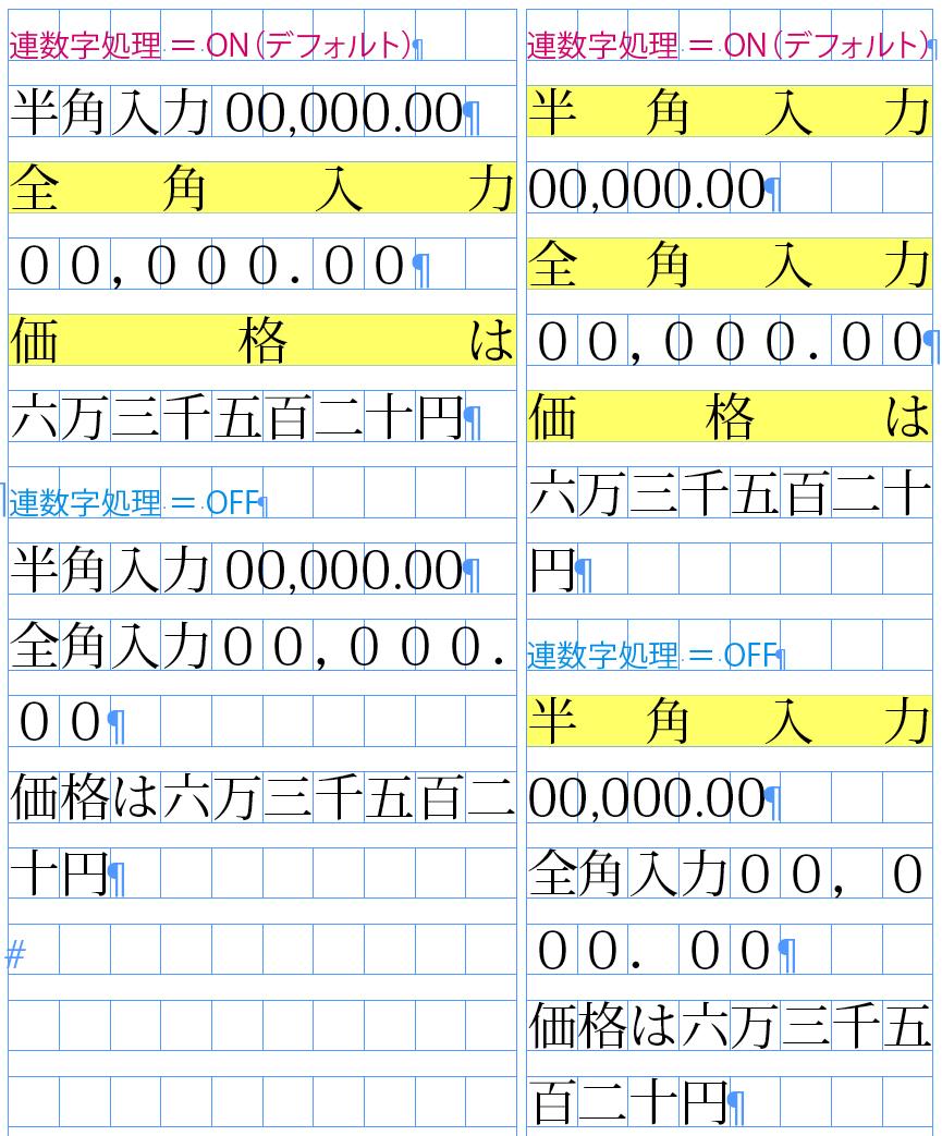 f:id:works014:20150113100659j:image:w530