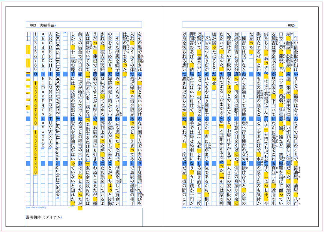 f:id:works014:20150528095844j:image:w530