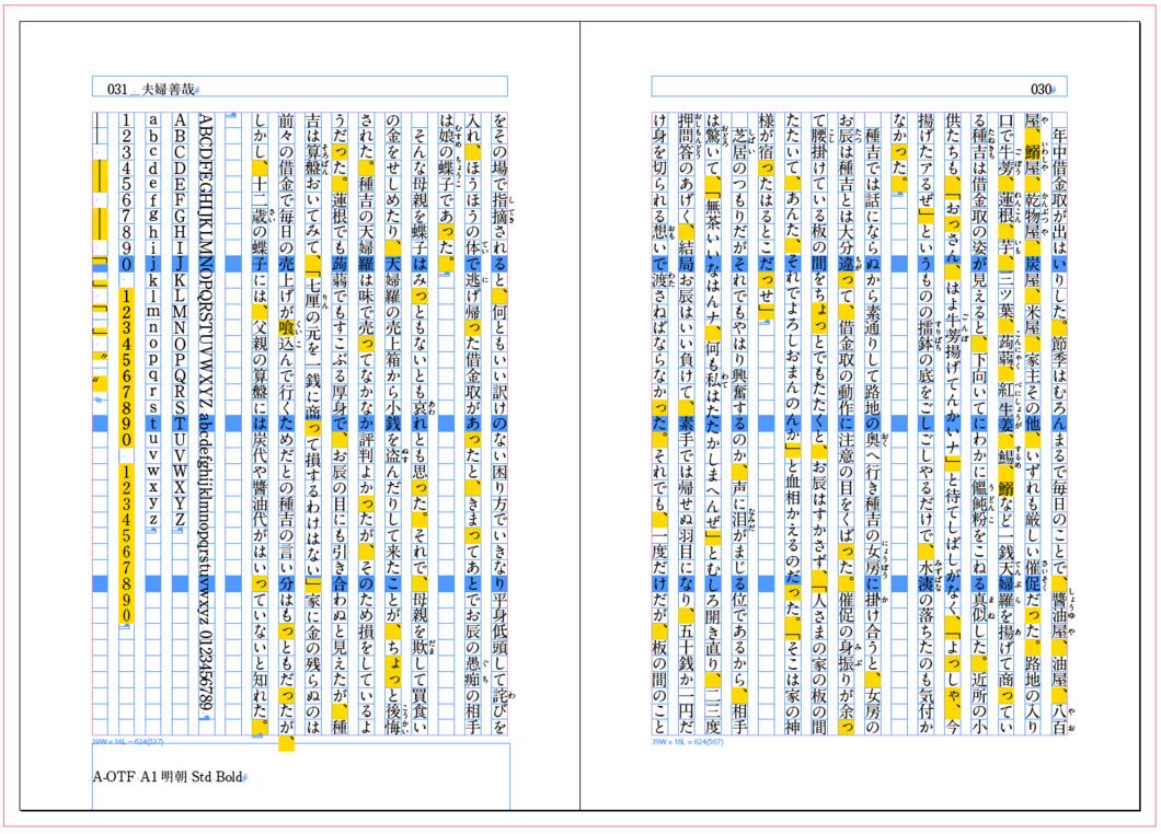 f:id:works014:20150528095845j:image:w530