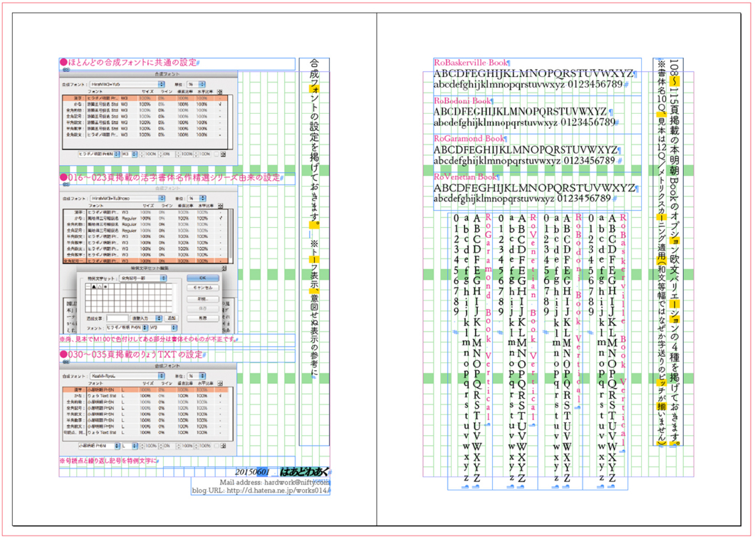 f:id:works014:20150531114332j:image:w530