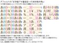 アキ量_デフォルト結果02