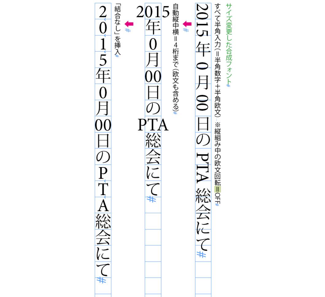 f:id:works014:20151030142410j:image:w530