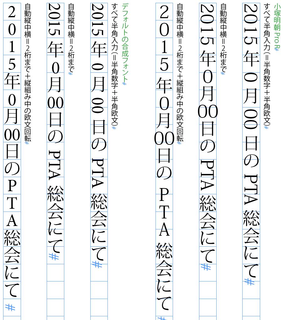 f:id:works014:20151030142411j:image:w530