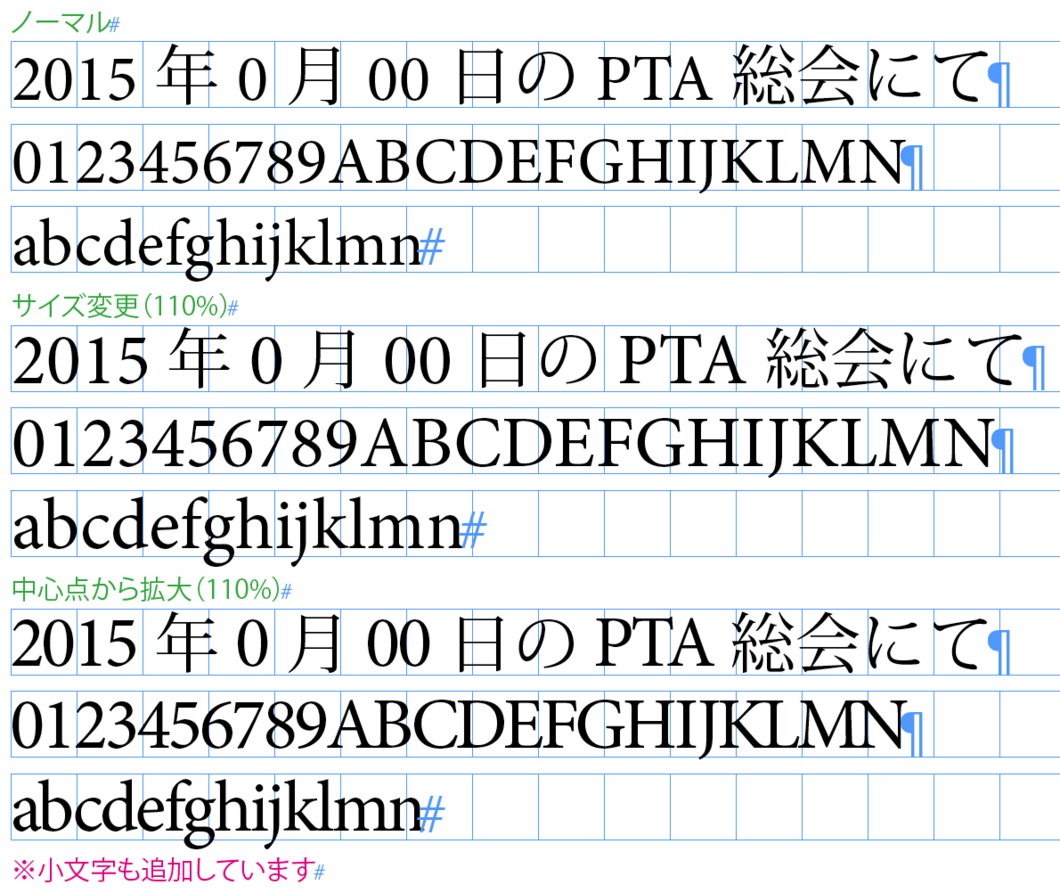 f:id:works014:20151031094401j:image:w530