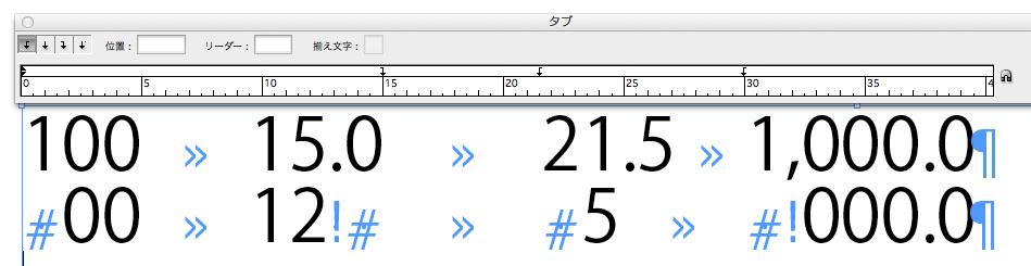 各種スペース_04