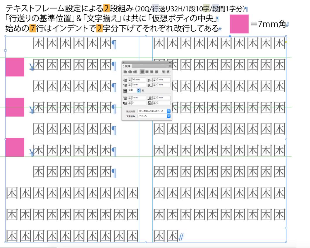 f:id:works014:20170528105655j:image:w530