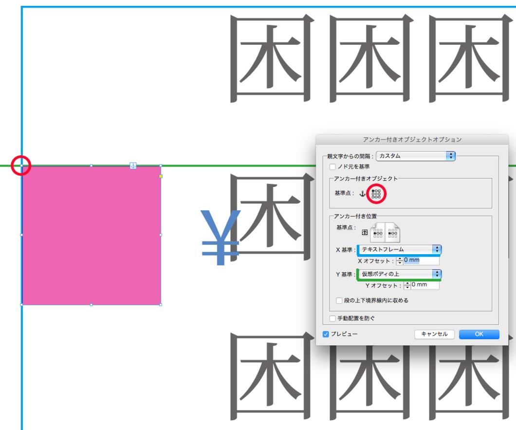 f:id:works014:20170528105656j:image:w530