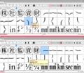 合成括弧_字形パネル_CID8174