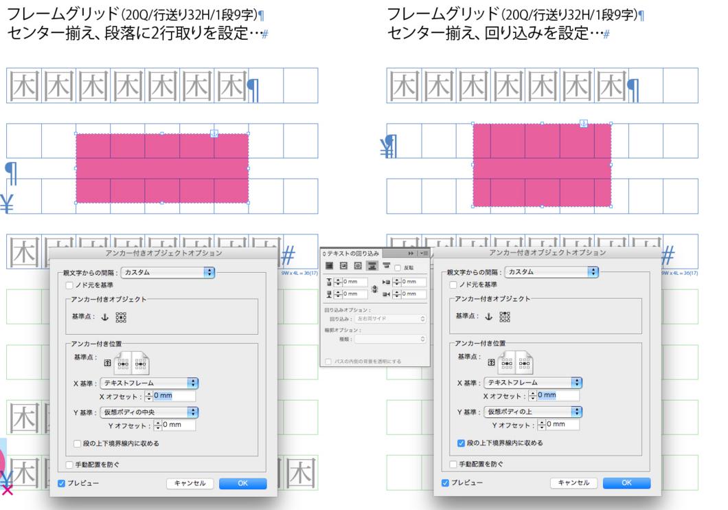 f:id:works014:20170722123122j:image:w530
