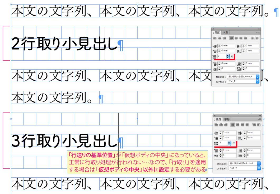 f:id:works014:20170918144130j:image:w530