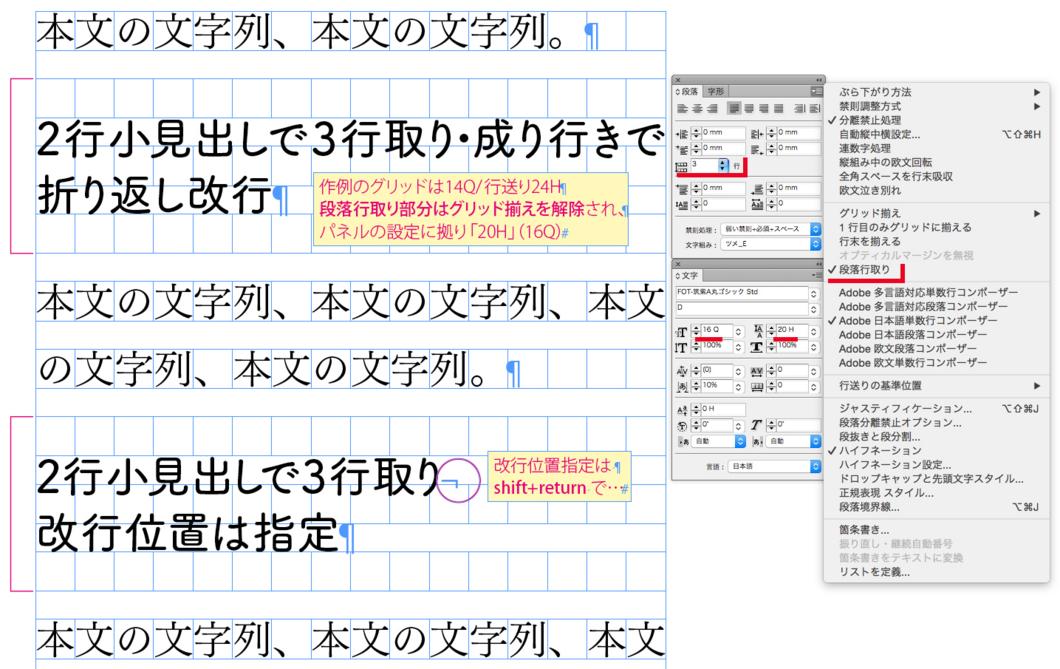 f:id:works014:20170918144135j:image:w530