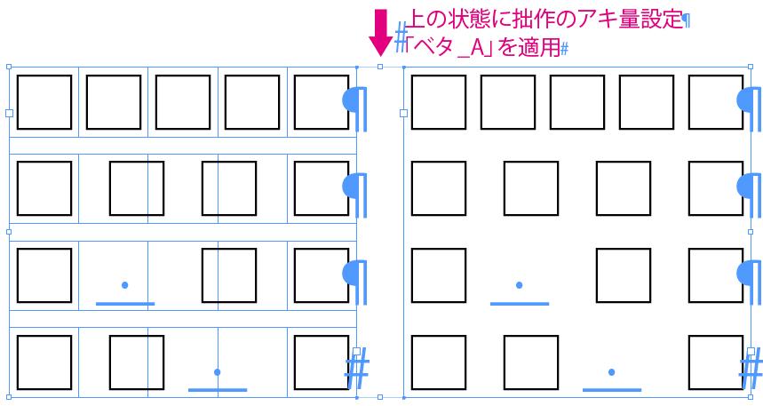 f:id:works014:20180916161320j:image:w570