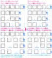 字取り_トラッキング+字取り