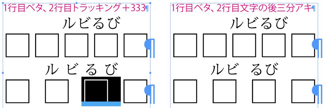 f:id:works014:20180916170833j:image:w570