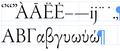 合成フォント_05+