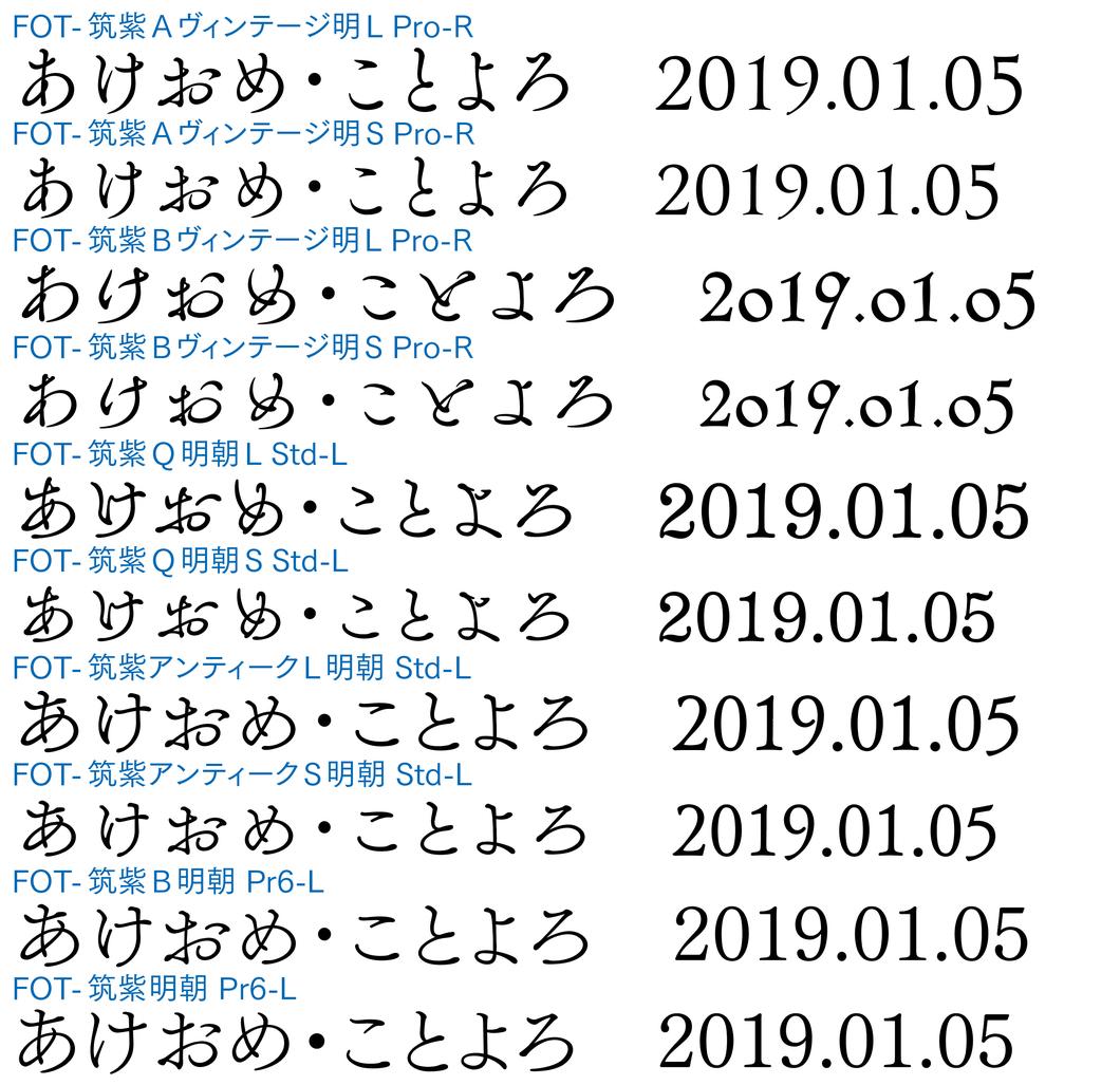 f:id:works014:20190105163249j:image:w570