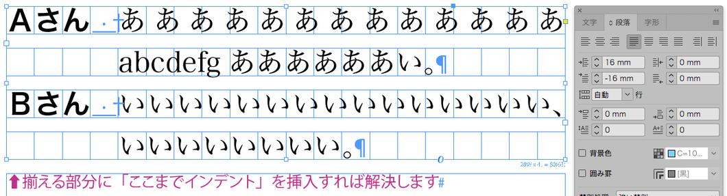 対談形式_01-03