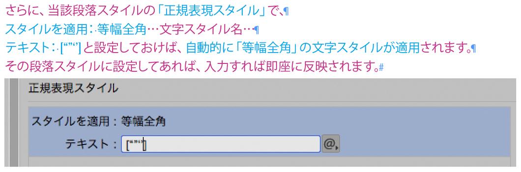 引用符処理_05