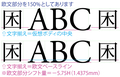 合成フォント_baseline_04
