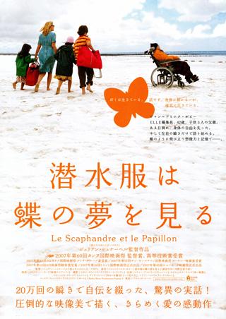 f:id:works_movie:20170414162159j:plain