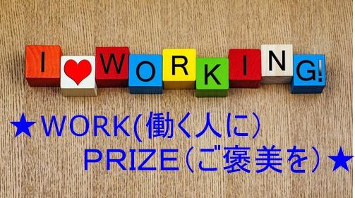 f:id:worktanizaki:20160620155915j:plain