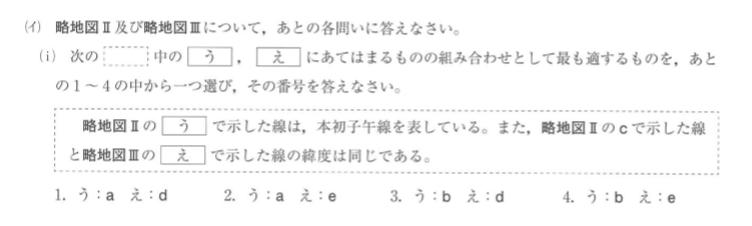 f:id:workwor-yu:20190609170127p:plain
