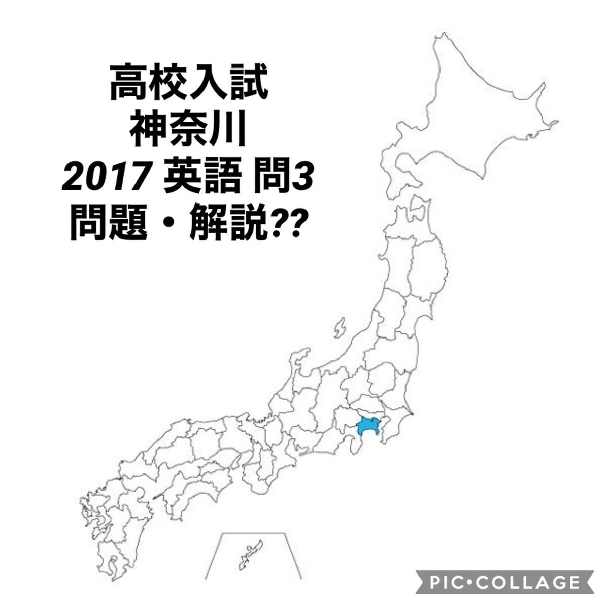 f:id:workwor-yu:20210115141904j:plain