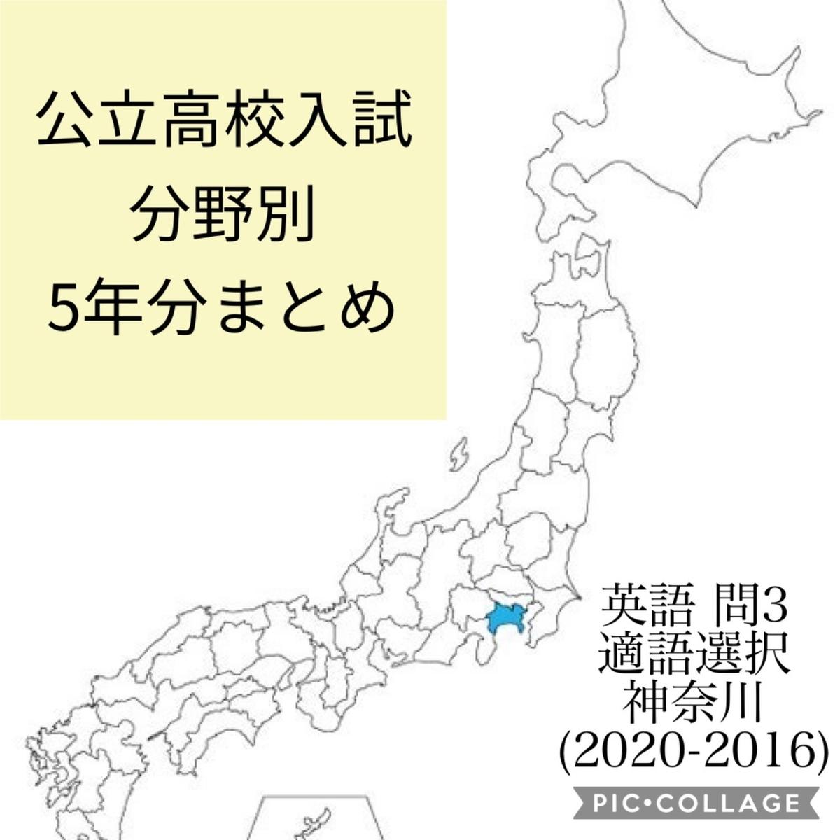 f:id:workwor-yu:20210129164847j:plain