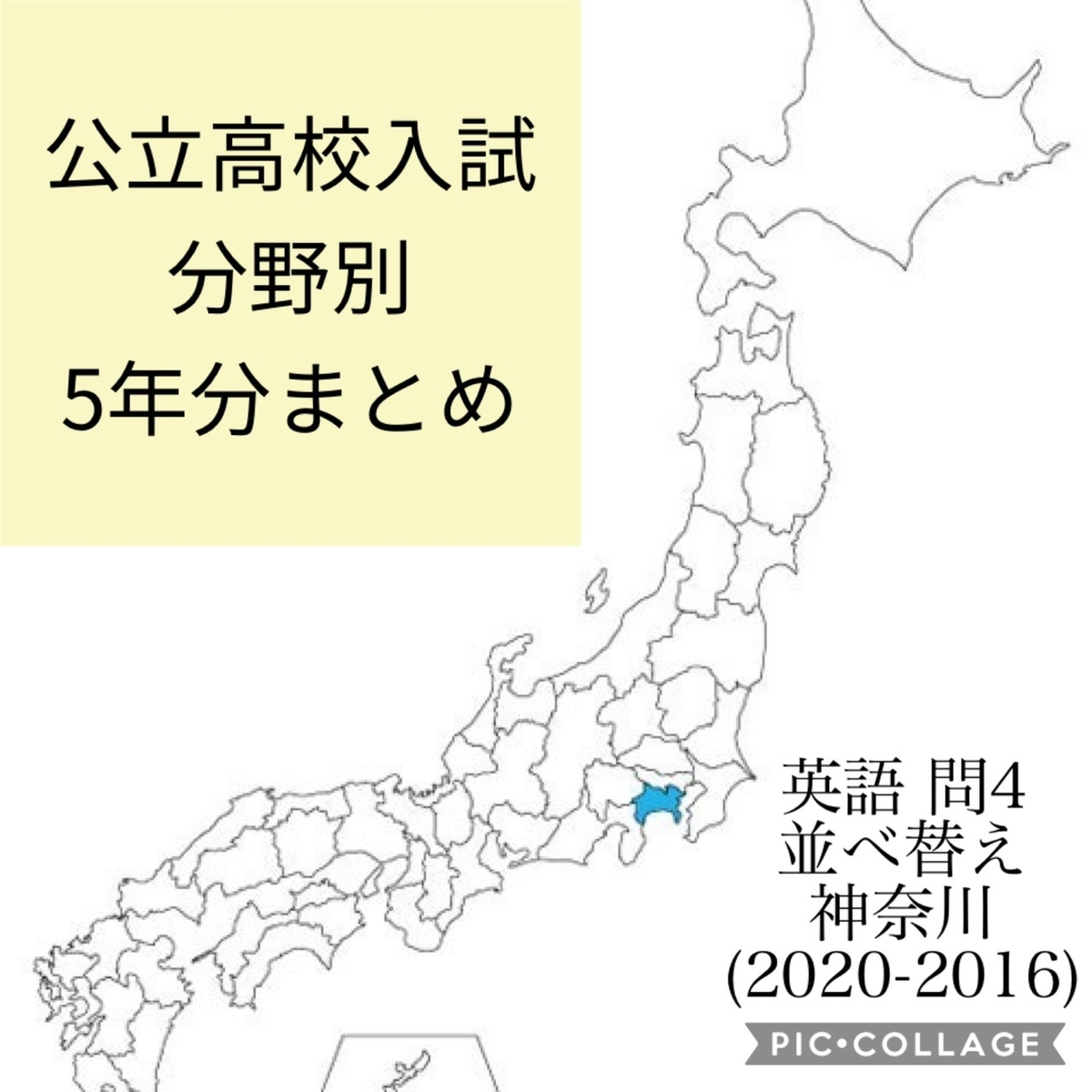 f:id:workwor-yu:20210130142613j:plain