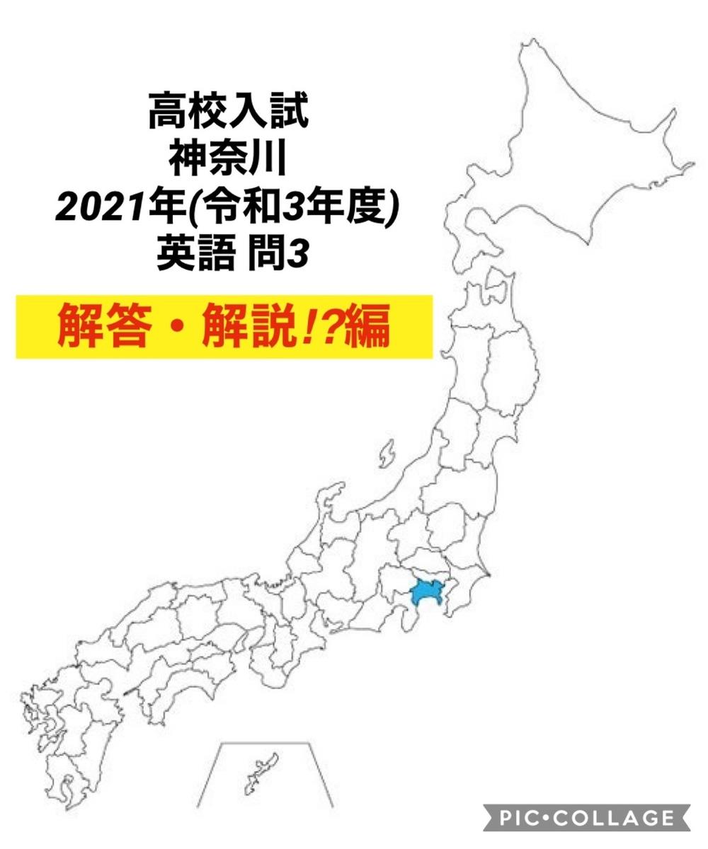 f:id:workwor-yu:20210217151349j:plain