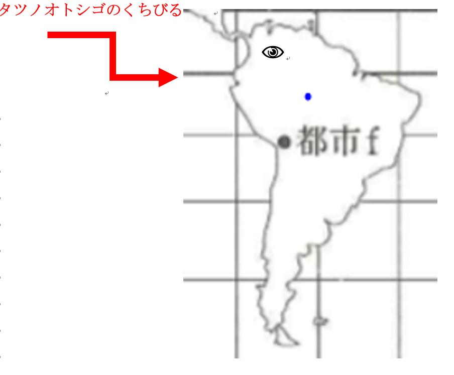 f:id:workwor-yu:20210402234121p:plain
