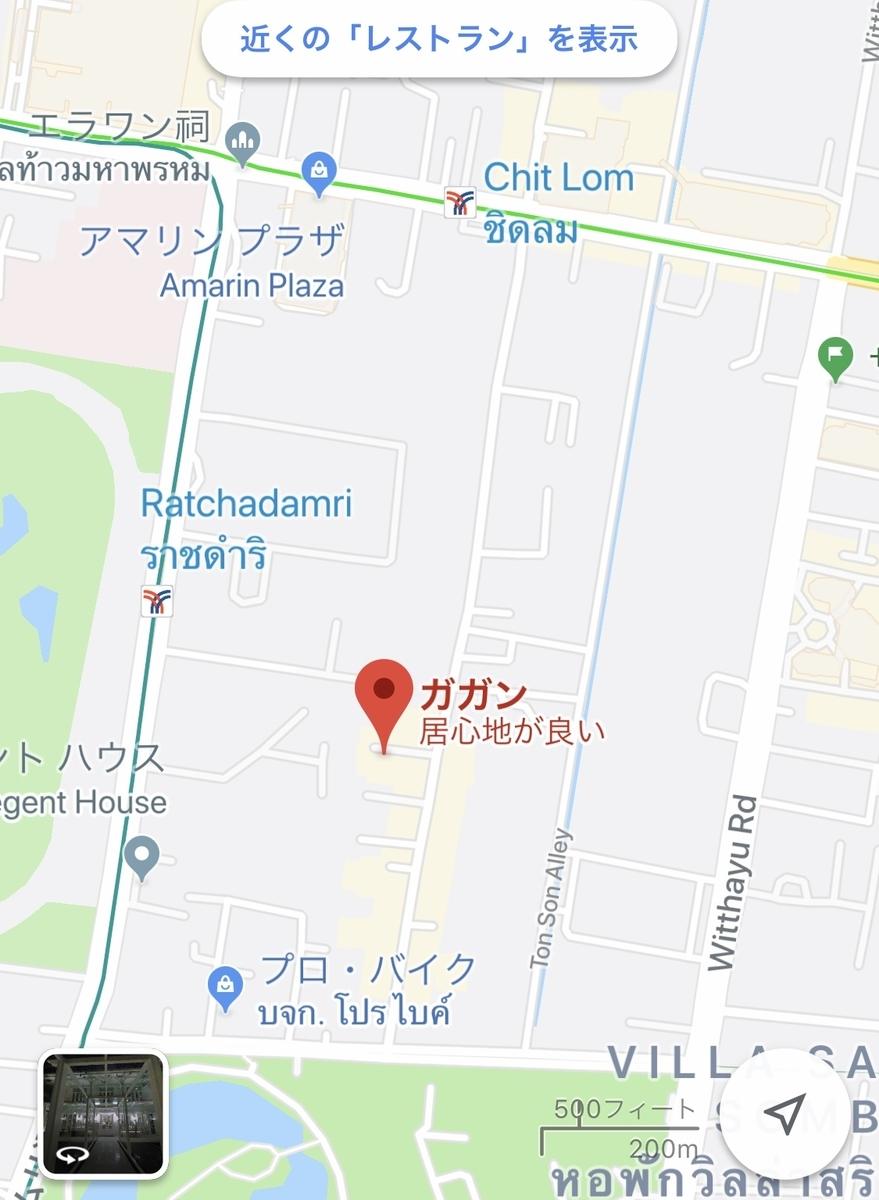f:id:world-travel:20190605163645j:plain