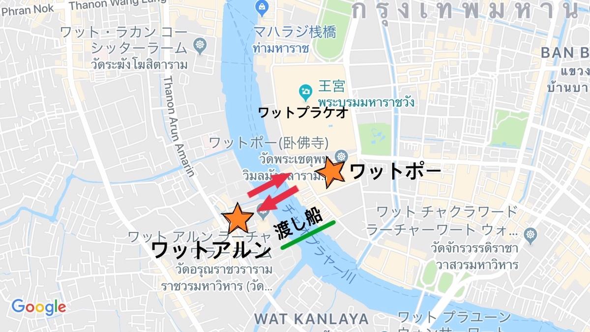 f:id:world-travel:20190606164955j:plain