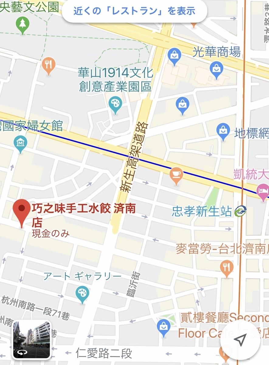 f:id:world-travel:20190620174219j:plain