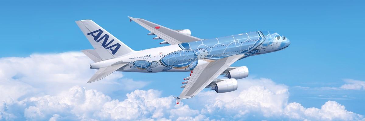 f:id:world_aviation:20190322222024p:plain