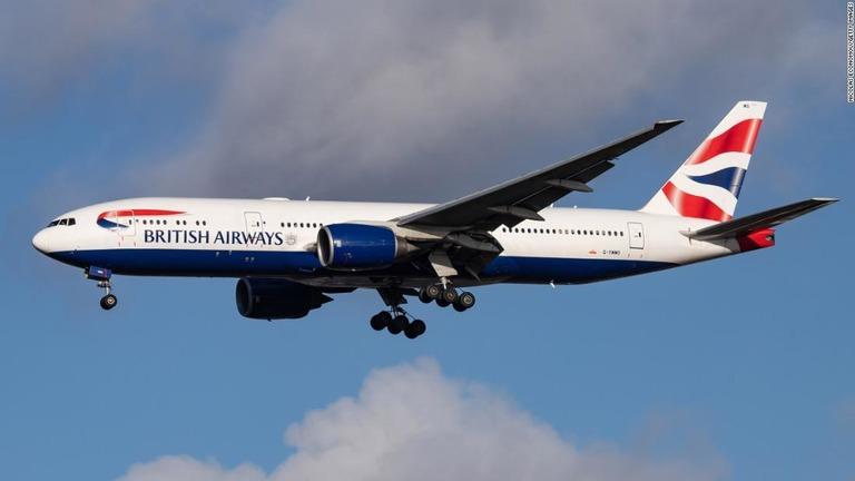 f:id:world_aviation:20190325235019j:plain