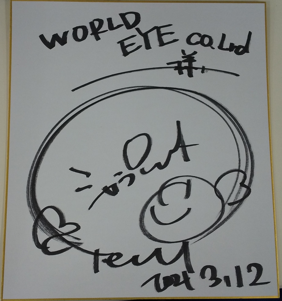 f:id:worldeyecorp:20210407111235j:plain