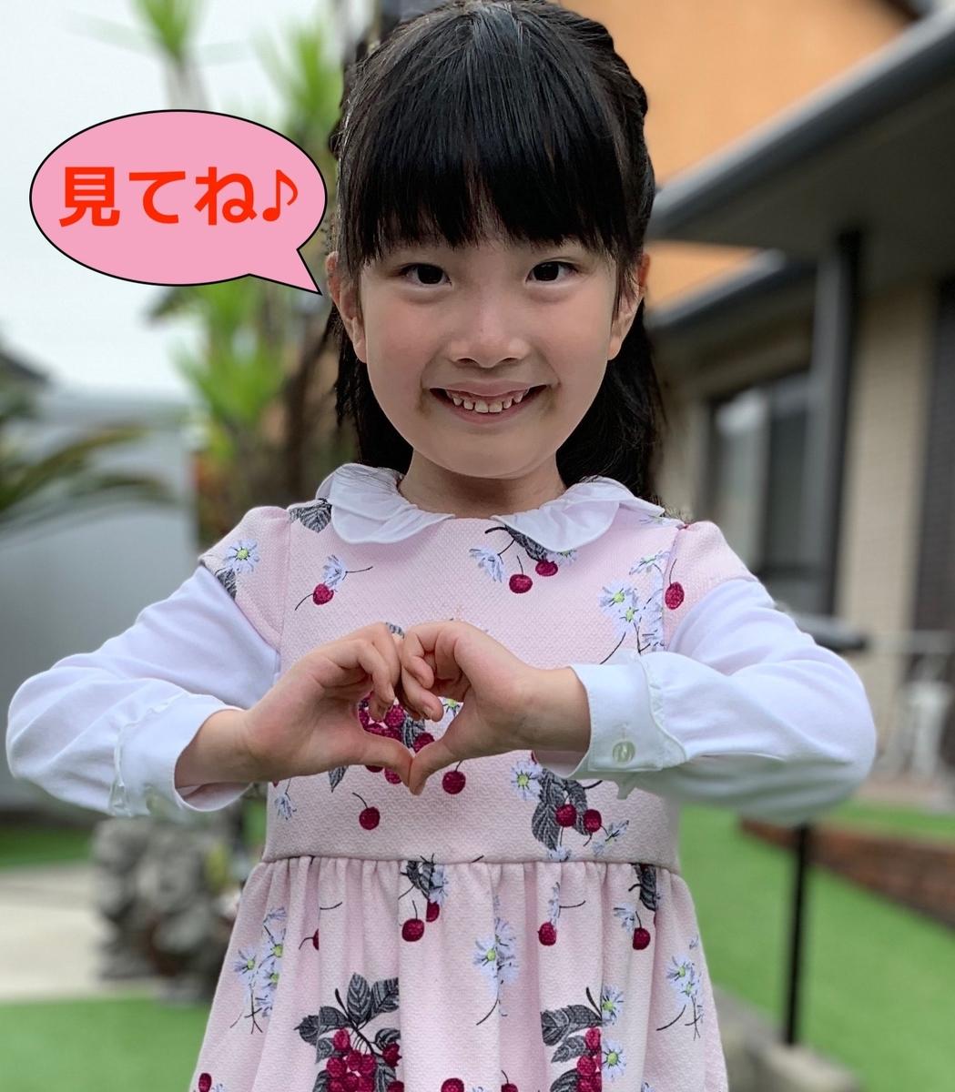 f:id:worldfamily_PR:20201028114234j:plain