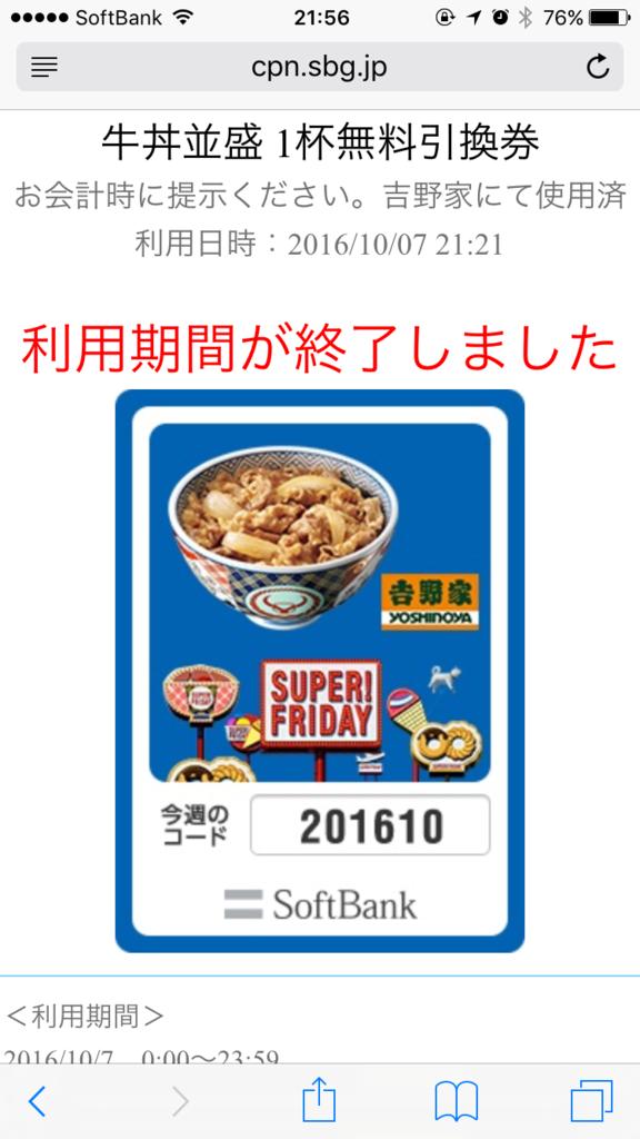 f:id:worldmarketcreators:20161008005313p:plain