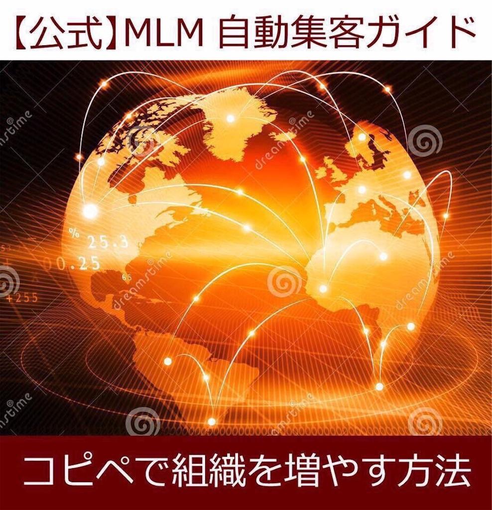 f:id:worldplay:20170327132938j:image