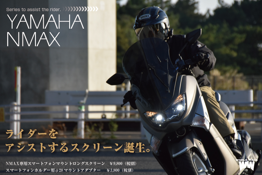f:id:worldwalk-motorcycle:20170317191431j:plain