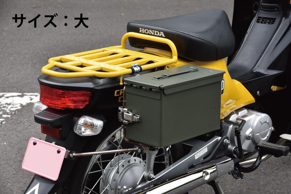 f:id:worldwalk-motorcycle:20170609094503j:plain