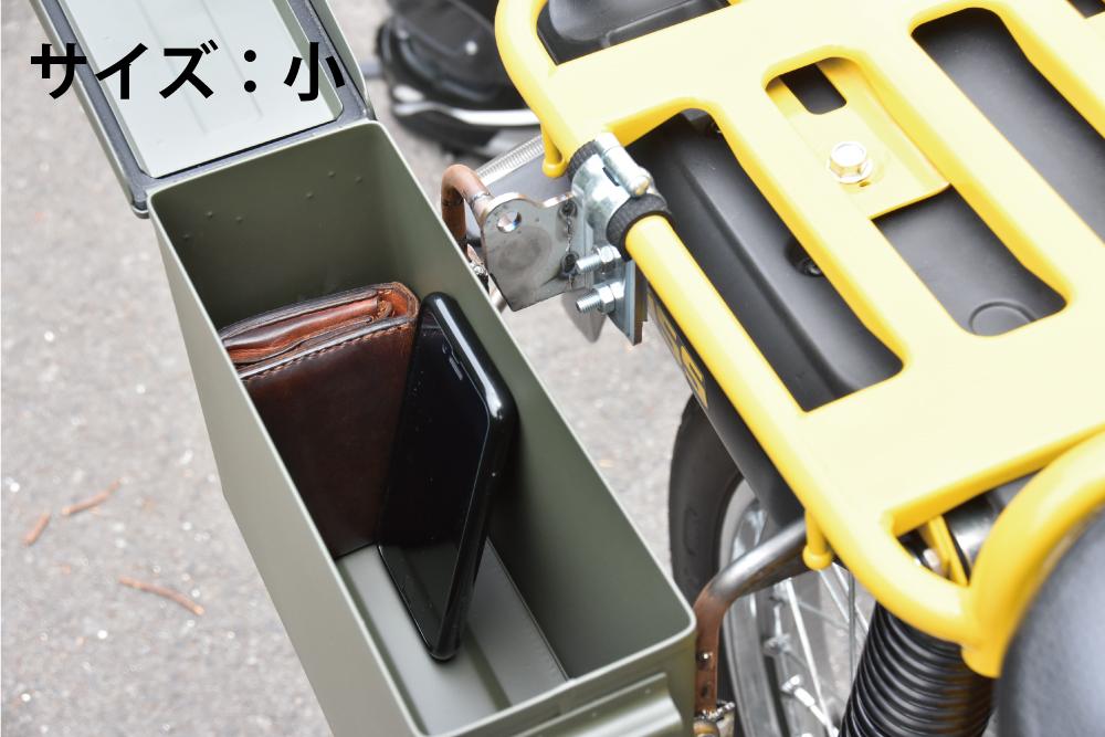f:id:worldwalk-motorcycle:20170609094507j:plain