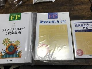 f:id:wornout:20190705064130j:plain