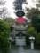 道本山霊巌寺 銅造地蔵菩薩座像