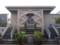 洞雲山東禅寺 銅造地蔵菩薩坐像