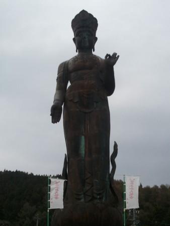 世界平和聖観世音菩薩