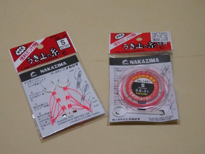 遊動式ウキ仕掛けで使うウキ止め糸の写真